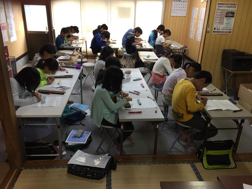 小黒珠算教室