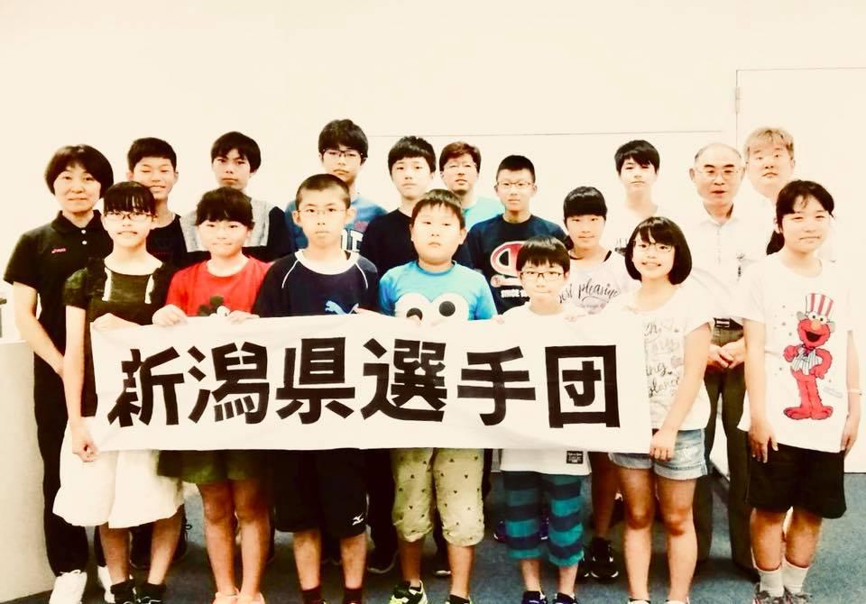 新潟県選手団