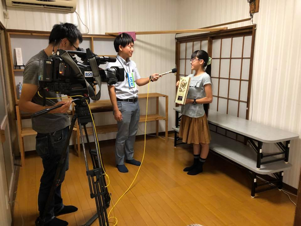 小黒珠算教室TV取材