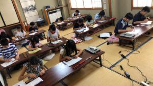 小黒珠算教室合宿