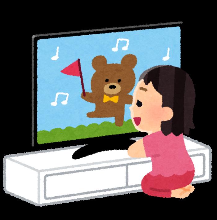 テレビを見る子供のイラスト