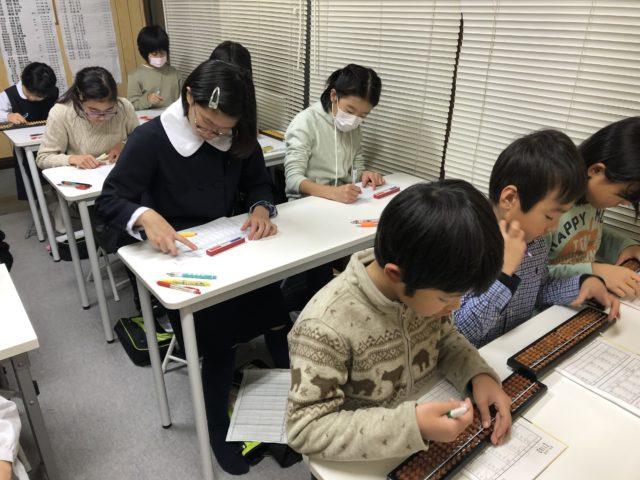 小黒珠算教室四郎丸教室