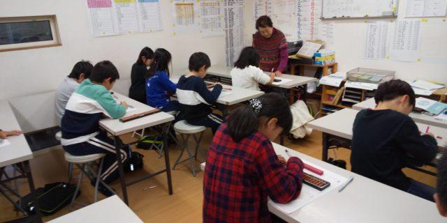 小黒珠算教室中沢教室