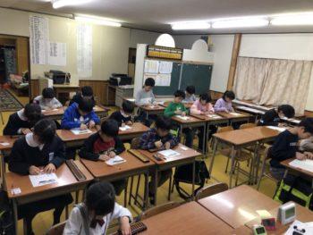 小黒珠算教室新保教室